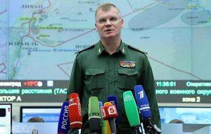 Rusya: Suriye'de kimyasal saldırı provokasyonu planlanıyor